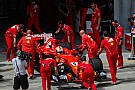 """フェラーリ、チーム改変は""""品質管理を強化する""""ためだと説明"""