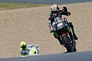 MotoGP Положение в зачете MotoGP после Гран При Франции