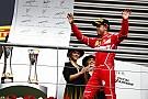 Vettel beérte az örökranglistán Mansellt