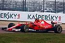 Формула 1 Ferrari SF70-H: Райкконен показав рекордний час