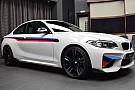 L'une des BMW M2 Coupé les plus chères?