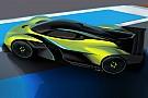 أخبار السيارات أستون مارتن تكشف عن نسخة الحلبات من سيارة نيوي الخارقة
