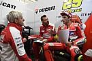 Meski cedera, Iannone bisa balapan di Misano