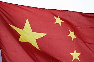 Формула 1 Livefeed Текстова трансляція другої практики Гран Прі Китаю