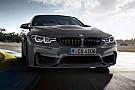 El nuevo BMW de edición limitada