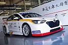 TCR Senova D50: 1. TCR-Auto aus China vorgestellt