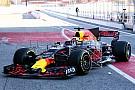 Red Bull erwartet