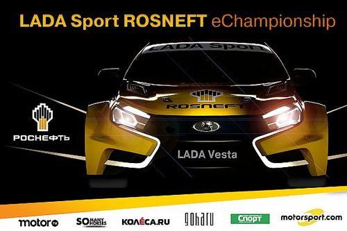 Стартовал новый сезон кибергонок LADA Sport ROSNEFT eChampionship