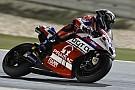【MotoGPカタールGP】FP2:ビニャーレス転倒。レディングが首位
