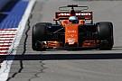 Accord moteur avec Mercedes: McLaren assure que Jordan
