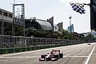 FIA F2 Leclerc wants