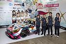 昨年王者GSR、マシンカラーリング発表。GT300クラス連覇を目指す