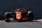 McLaren: Dickes Auto-Upgrade erst zum Auftakt in Melbourne