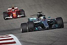 Formel 1 2017 in Austin: Rennergebnis