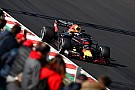 Ricciardo hoopt dat Red Bull 'statement' kan maken in Melbourne