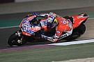 MotoGP MotoGP開幕。初日はドヴィツィオーゾ最速、中上はルーキー勢トップ