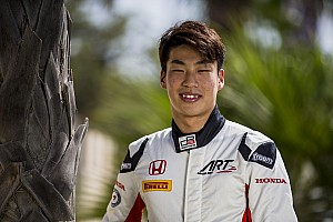 FIA F2 Breaking news Fukuzumi announces joint F2, Super Formula programme