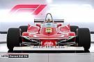 eSports F1 2018 dévoile ses voitures historiques