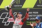 MotoGP カタルニア決勝:ロレンソが2季ぶりの連勝! 中上無念の接触リタイア