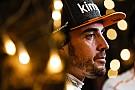 Alonso nimmt McLaren in Schutz: