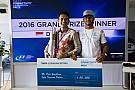Formula 1 Tata umumkan jumlah hadiah kontes Inovasi Konektivitas F1