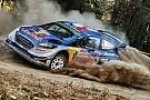 WRC WRC-Rallye Deutschland 2017: Armin Kremer startet für Ford