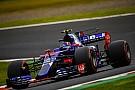 F1 Toro Rosso siente que el acuerdo con Honda es