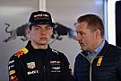 Дед Ферстаппена просил Red Bull оградить Макса от отца