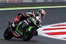 World Superbike FP2 WorldSBK Spanyol: Rea masih mendominasi