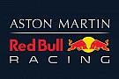 F1 Red Bull Racing tiene nuevo patrocinador de nombre, Aston Martin