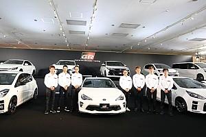 トヨタのGRシリーズ始動。