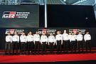 TOYOTA GAZOO RACING 2017年モータースポーツ参戦体制発表