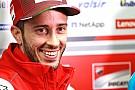 MotoGP ドヴィツィオーゾ、ドゥカティと新たに2年契約を締結。僚友は未定