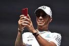 Формула 1 Хэмилтон прокомментировал «чистку» своих соцсетей