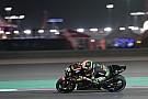 زاركو يكسر التوقعات وينطلق أوّلاً في سباق قطر
