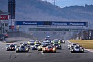 Asian Le Mans Jackie Chan DC Racing doubles up in Fuji