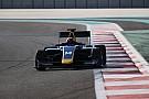 GP3 Кари смог остаться в GP3, сменив команду