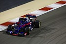 Gasly's drive