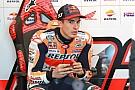 """MotoGP """"Marquez juga bisa juara dengan Ducati"""""""