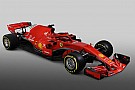 F1 法拉利发布2018年F1赛车SF71H