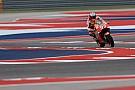 MotoGP Гран Прі Америк: підсумки першого дня – занадто багато бруду та пилу