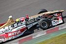 Super Formula Відео: найкращі моменти етапу Супер Формули в Сузуці