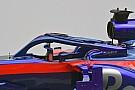 Formula 1 FIA, takımların halo üzerine ayna koymasına izin verdi!