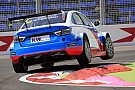 WTCC Ehrlacher, Michigami lose front row positions for WTCC opener