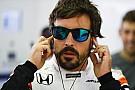 В McLaren пообещали сделать все, чтобы удержать Алонсо