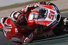 Тест-пилот Ducati Микеле Пирро выступит на Гран При Италии