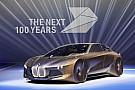 BMW Vision Next 100: zien auto's er in 2116 zo uit?