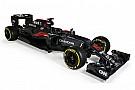 McLaren показала новую машину