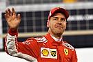 TABELA: Vettel dispara com melhor começo de ano desde 2011