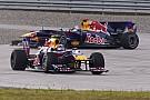 Horner: Vettel de kariyerinin ilk döneminde benzer hatalar yapıyordu